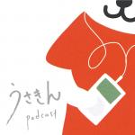 usakin_logo1311 – 白と水色のカーネーション