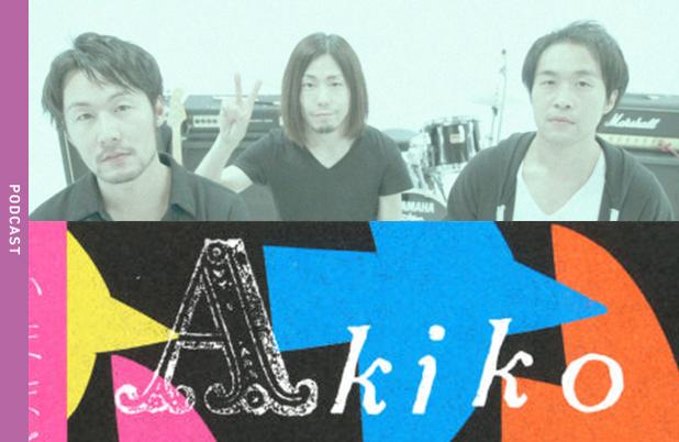 #015 うさきんPodcast【LOSTAGE / 矢野顕子】を考える。 – 白と水色のカーネーション