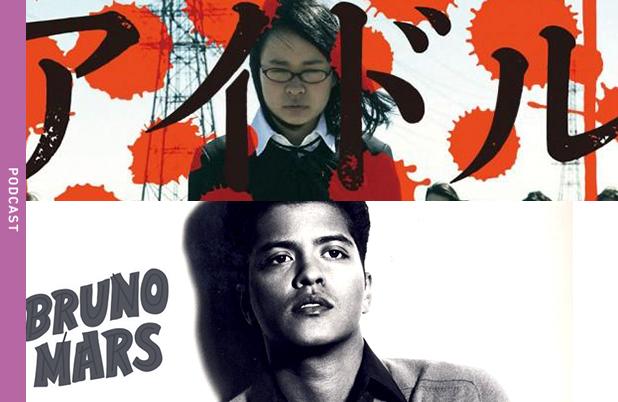 #032【Bis / Bruno Mars】を考える。 – 白と水色のカーネーション