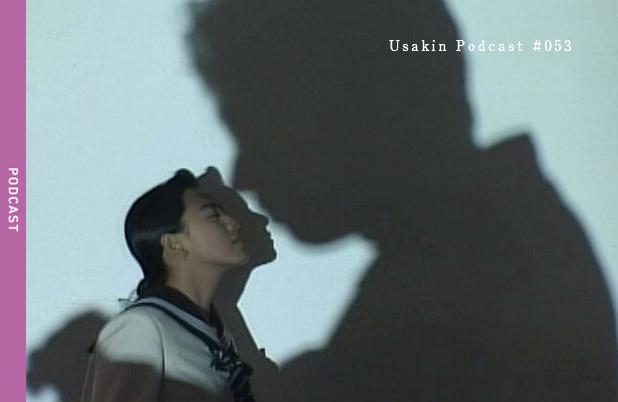 #053【高校教師と森田童子】を考える。 – 白と水色のカーネーション