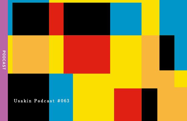 #063【CDと特典】を考える。 – 白と水色のカーネーション