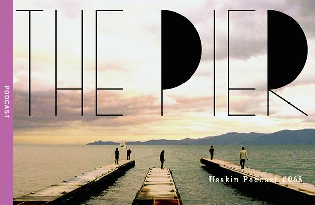 #068【くるり / Quruli「The Pier」】を考える。 – 白と水色のカーネーション