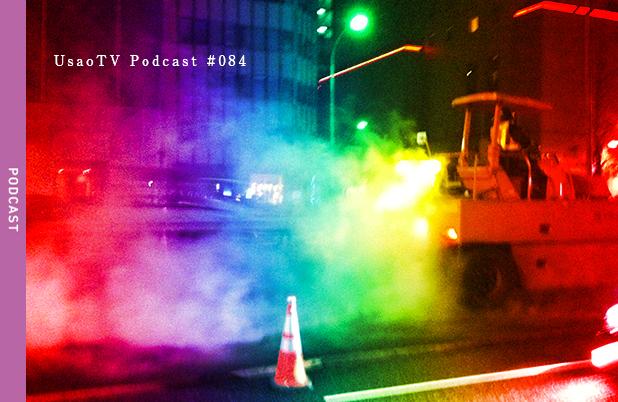 #084【放送禁止の歌】を考える。Talk:金輪際のそれぞれの歌詞の解釈 – 白と水色のカーネーション