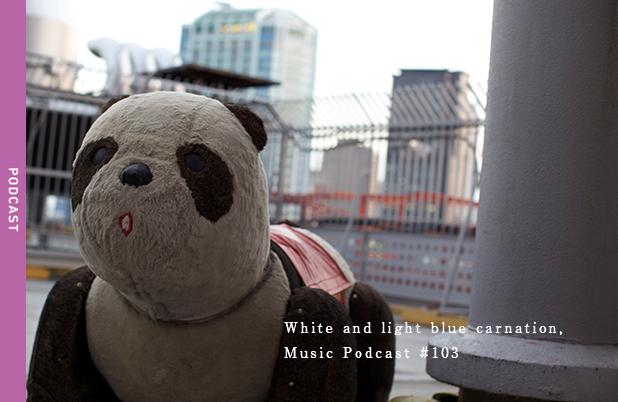 #103【ノルウェイの森 – Norweigian Wood】を考える。Play Music:Step Rockets – 白と水色のカーネーション