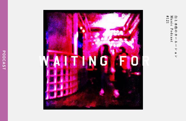 #121【バクマン。そしてずっと待ってる -Waiting for- 】MUSIC:Night Flowers,The Bulletproof Bomb – 白と水色のカーネーション