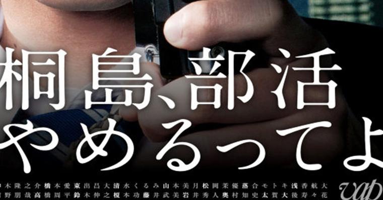 CUTTHROUGH_kirishima140