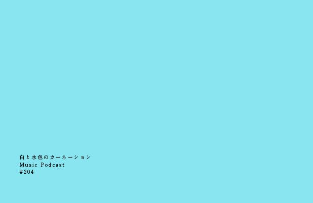 #204【CDジャケットあれこれ-17.07.29-】 MUSIC:Milkpunch