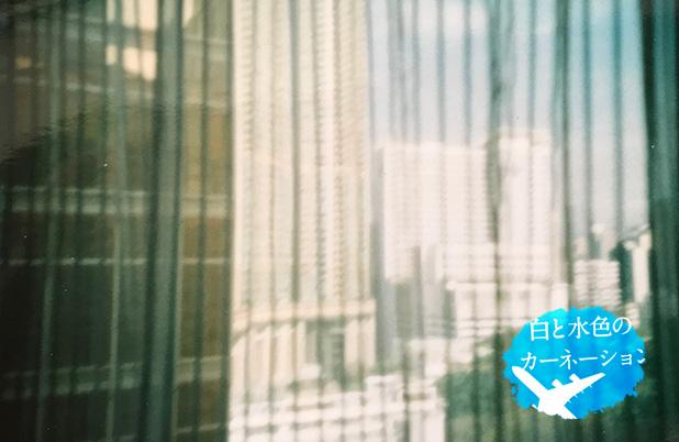 【Column】 黄金のロイヤルパシフィックホテル – 香港