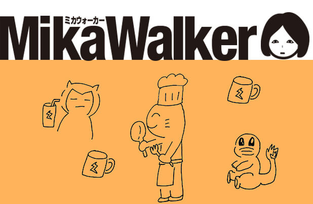 【Column】ポケモンカフェに行ってきた- ミカブログ