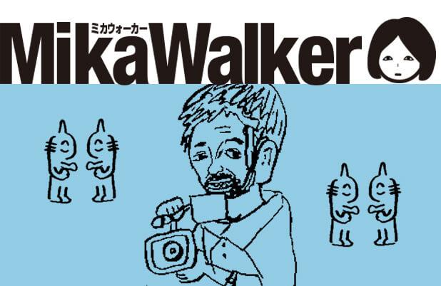 【Column】「カメラを止めるな!」を観に久々に映画館に行ってきた – ミカブログ