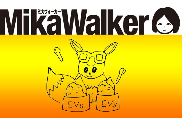 【Column】EVs+cafeに行ってきた-ミカブログ